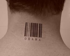 Татуировки - Страница 2 Imag1230