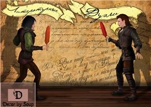 Драки, позы с оружием, смерть, пытки - Страница 3 Image536