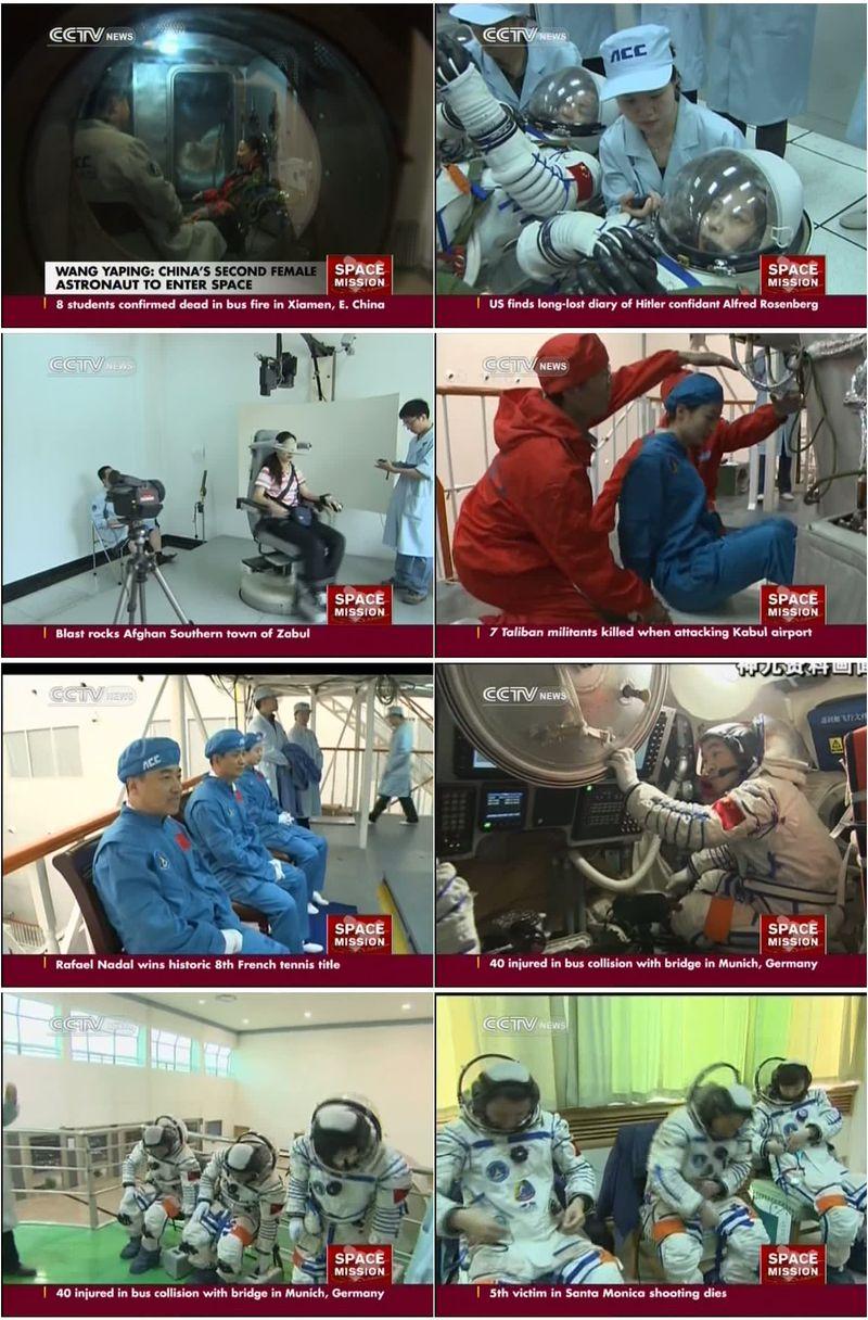 Shenzhou 10 - 11 juin 2013 Planch12