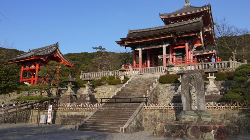 Mini dossier photos ( ma tete + le Japon ) P1000210
