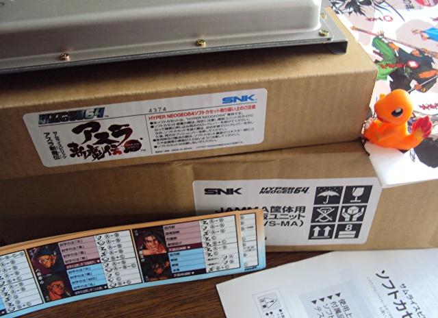 Ma p'tite collec Game Boy / Nintendo / SNK / ARCADE.. [MAJ mai 2013] - Page 5 Hyper_10