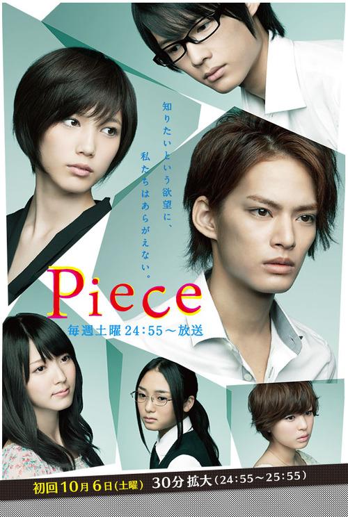 Piece      Piece10
