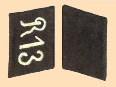 La Sturmabteilung,SA,la section d'assaut de la NSDAP, Reserv11