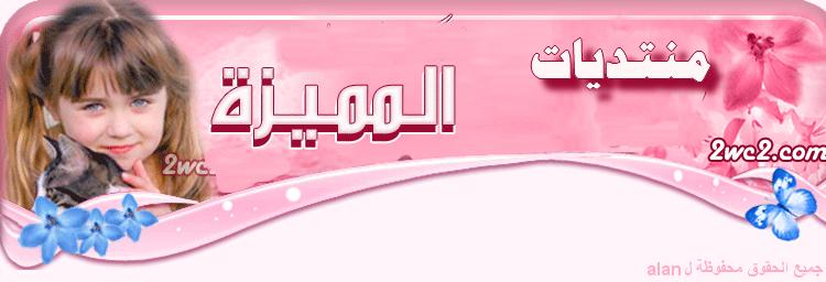 منتدى للبيع مقابل اعتمادات  I_logo10