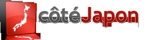 Côté Japon : prenez la vie... côté Japon Logo210