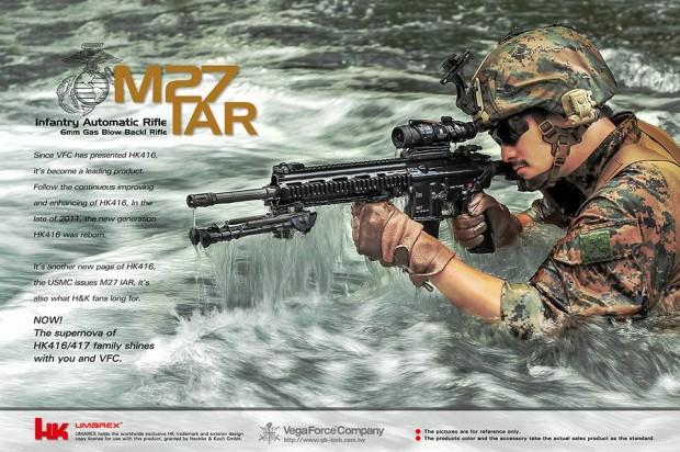 Vega Force Company – HK M27 IAR GBB-R 94310210