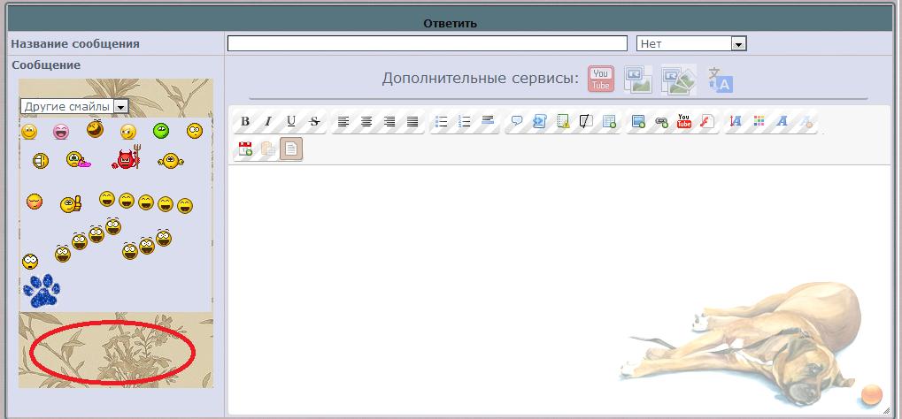 Обновление на Forum2x2 : Новый редактор сообщений, бета-версия - Страница 12 Ddudnd10