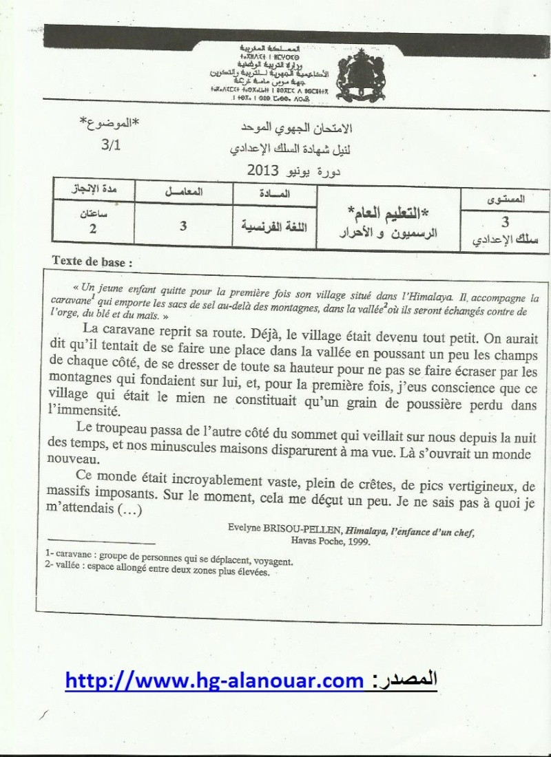 الامتحان الجهوي للسنة الثالثة  - مادة الفرنسية - دورة يونيو2013 جهة سوس ماسة درعة Scan1210