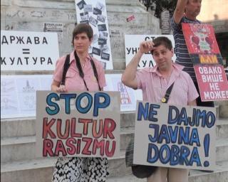 Serbie Protes12