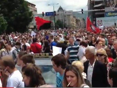 Bosnie-Herzégovine Y3317510