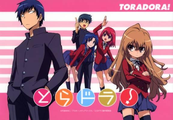 ToraDora! Torado10