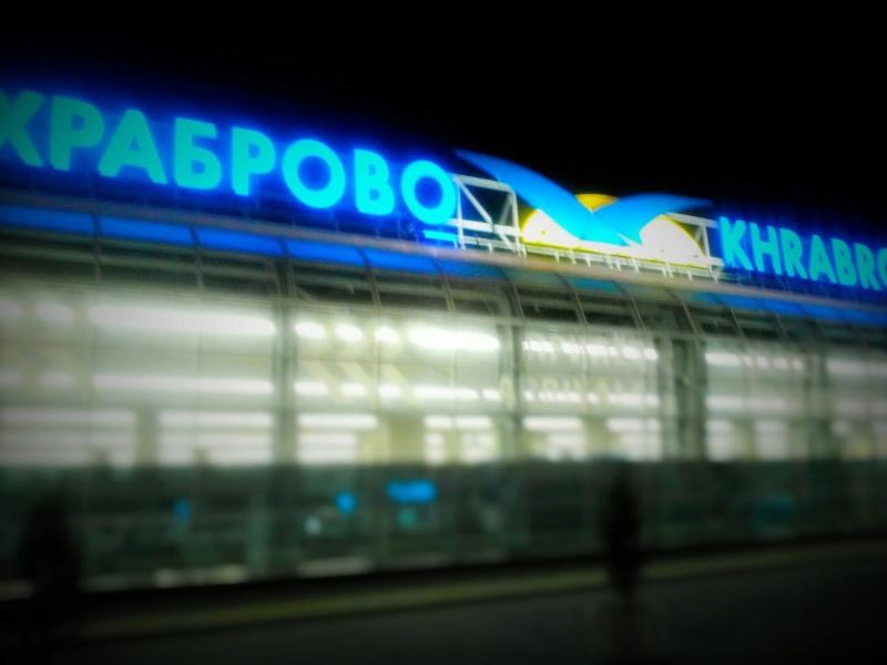 Калининград, Калининградская область D8160c10