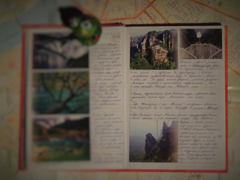 Ежедневник любителя путешествовать - Страница 2 Dscn6310
