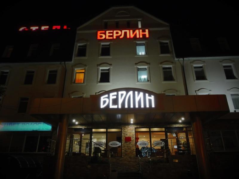 Калининград, Калининградская область Dscn9515