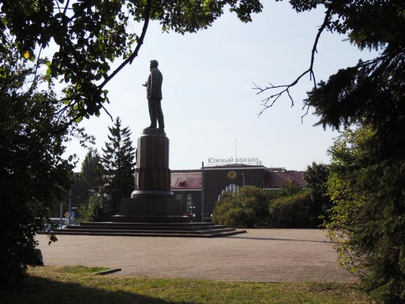 Калининград, Калининградская область Dscn9531