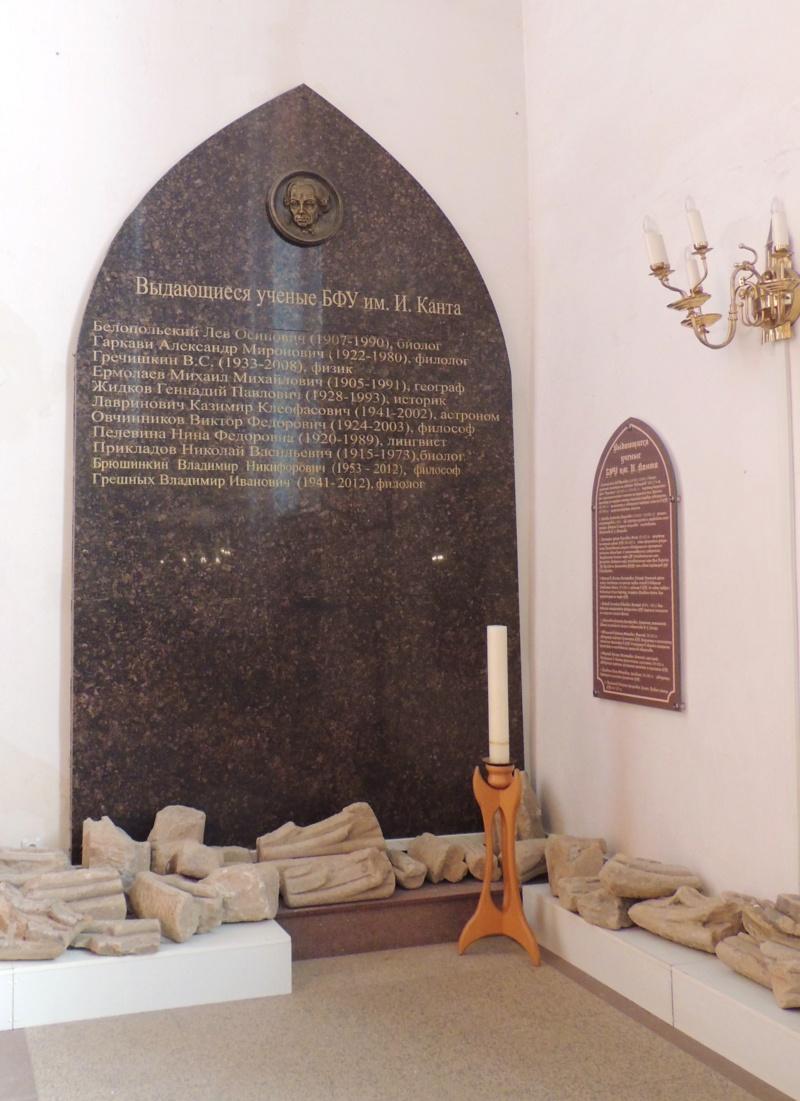 Калининград, Калининградская область Dscn9735