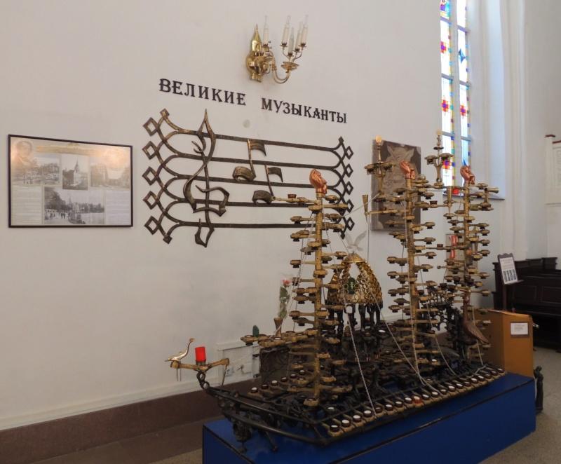 Калининград, Калининградская область Dscn9736
