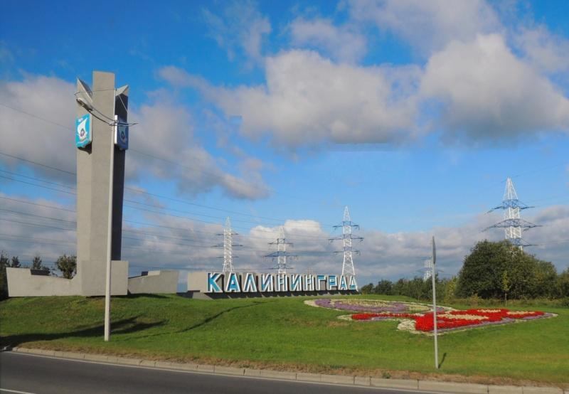 Калининград, Калининградская область Dscn9910