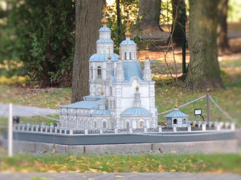 История в архитектуре. Парк миниатюр в Калининграде Dscn9938
