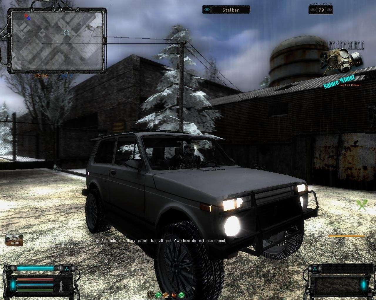 Nature Winter 2.3 Black Edition (eng 1.01 Deluxe) Images Gallery! Serie:1# Ss_bo109