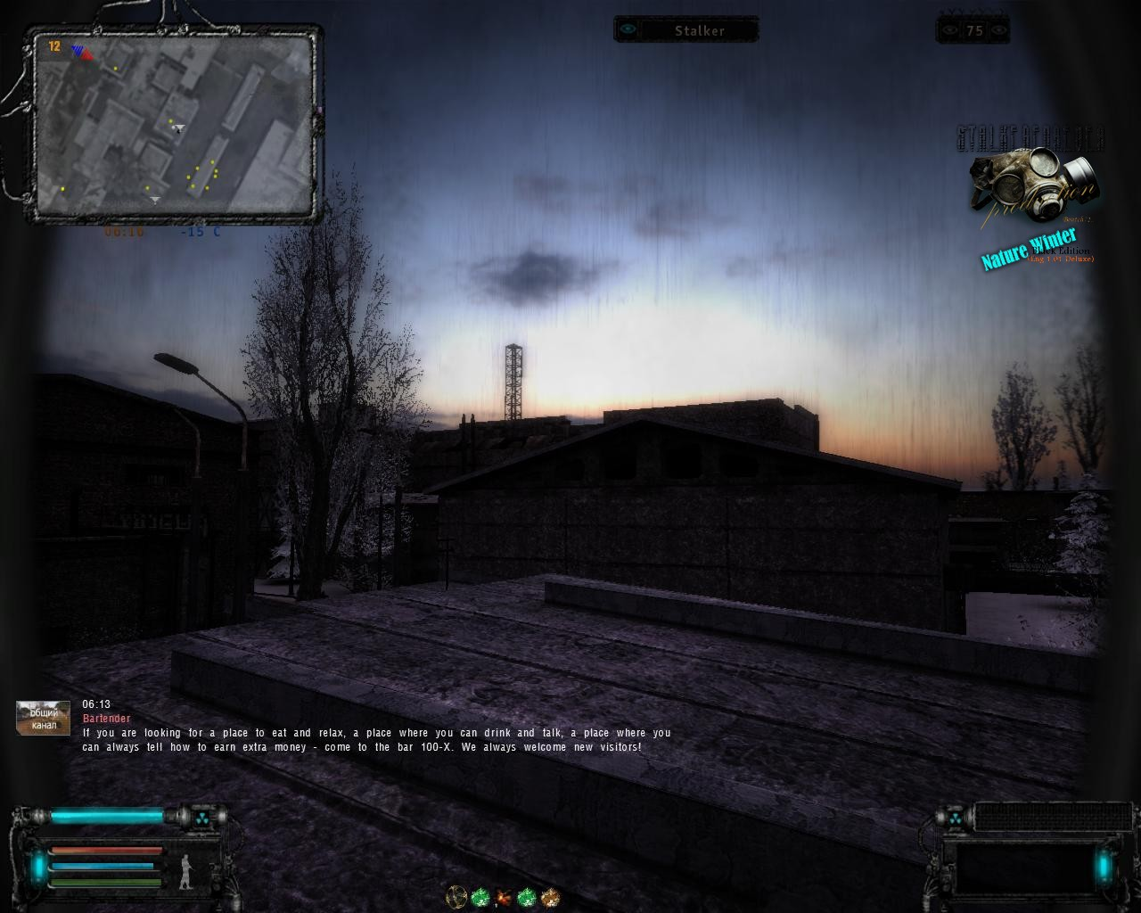 Nature Winter 2.3 Black Edition (eng 1.01 Deluxe) Images Gallery! Serie:1# Ss_bou86