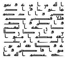 L'islam modéré? - Page 2 220px-10
