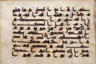 L'islam modéré? - Page 2 Quran-10
