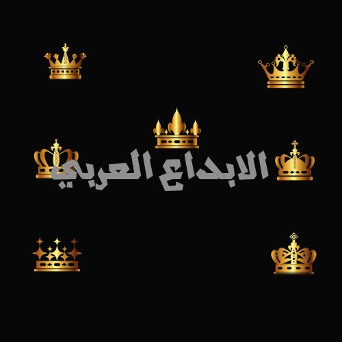 ملف مفتوح لـ تاج ملكي - 6 تيجان ملكية - تاج للتصميم - 3 1010
