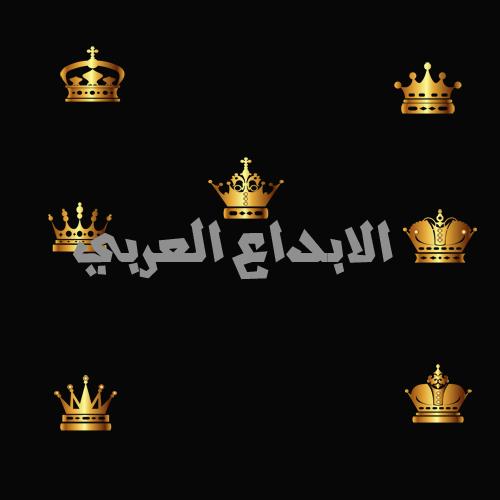 ملف مفتوح لـ تاج ملكي - 6 تيجان ملكية - تاج للتصميم - 5 - صفحة 2 1210