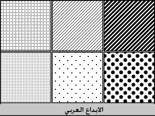 باترن خطوط - باترن مربعات - باترن دوائر - باترن نقاط _1_110