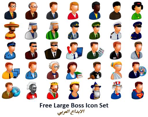 ايقونات شخصيات - ايقونات ثلاثية الابعاد لشخصيات Free_l10