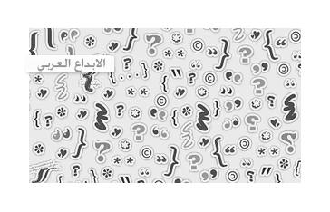 فرش وأشكال Mixy_011