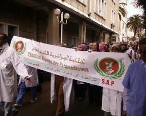 Syndicat  Algerien des Paramédicaux