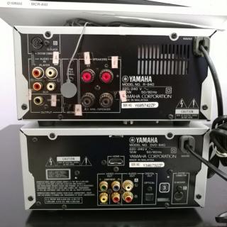 Yamaha MCR-840 Micro Hi Fi Component System 20180954