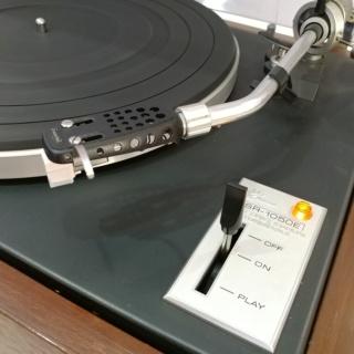 Sansui SR-1050 Turntable vintage 20191260