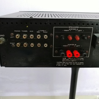 Sansui AU-4900 stereo integrated amplifier 20200334