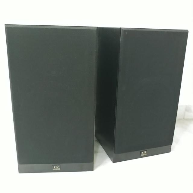 Monitor Audio R300MD England Made Standmount Bookshelf Speaker Designed by Robin Marshall 20200815