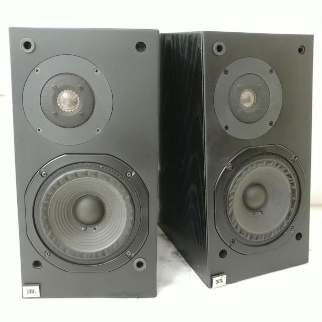 JBL L1 Stereo Monitor USA Made Bookshelf Speaker  20200821