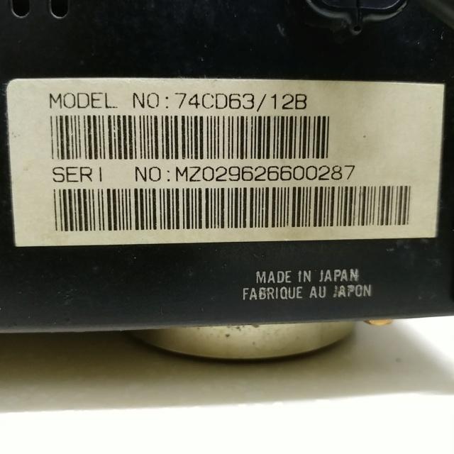 Marantz CD-63SE Special Edition Stereo CD Player  20201056
