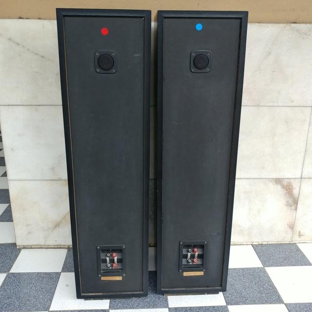 NAD 801 Stereo Floorstanding Speaker 20201216