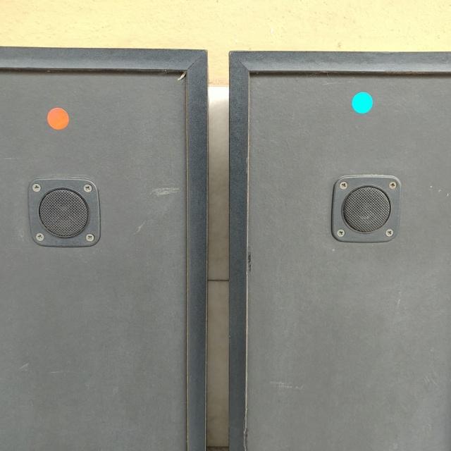 NAD 801 Stereo Floorstanding Speaker 20201217