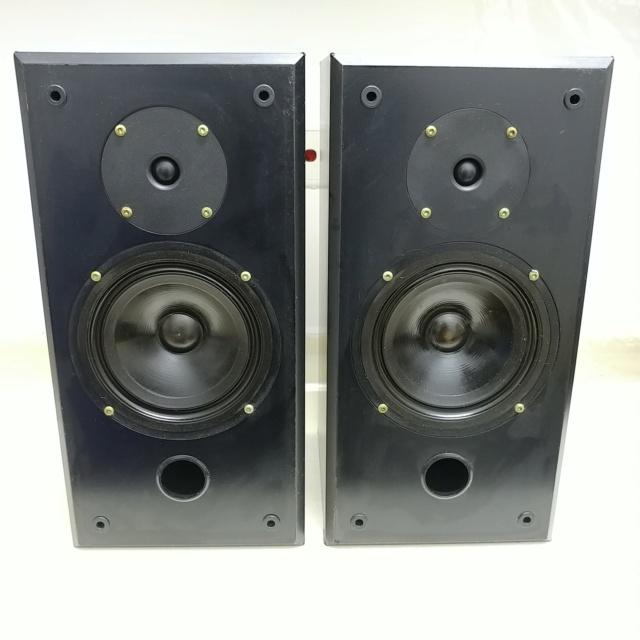 Keswick Audio Research ARIA England Made Bookshelf Stereo Speaker 20210217
