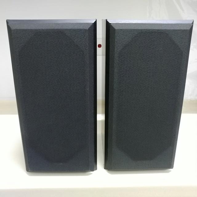 Keswick Audio Research ARIA England Made Bookshelf Stereo Speaker 20210220