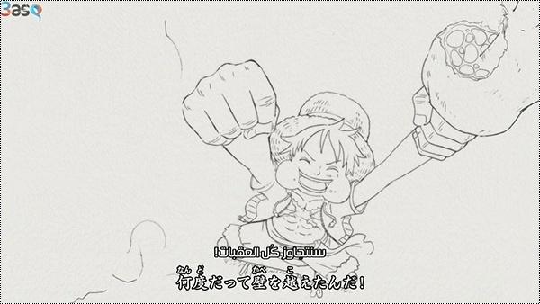 ون بيس 595 بعنوان: القبض على السيد، بدء عملية تحالف القراصنة! | One Piece 595 13683410