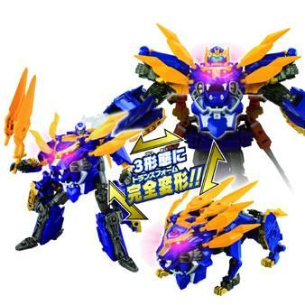 Transformers Go - Série animé japonaise, vendu que sur DVD Tg210