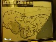 La Chine sac au dos (26) - Sur la route des anciennes capitales: Nanjing (南京) Domi2618