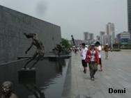 La Chine sac au dos (26) - Sur la route des anciennes capitales: Nanjing (南京) Domi2619
