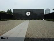 La Chine sac au dos (26) - Sur la route des anciennes capitales: Nanjing (南京) Domi2623