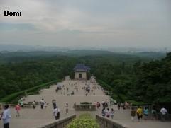 La Chine sac au dos (26) - Sur la route des anciennes capitales: Nanjing (南京) Domi2625