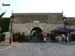 La Chine sac au dos (26) - Sur la route des anciennes capitales: Nanjing (南京) Domi2627